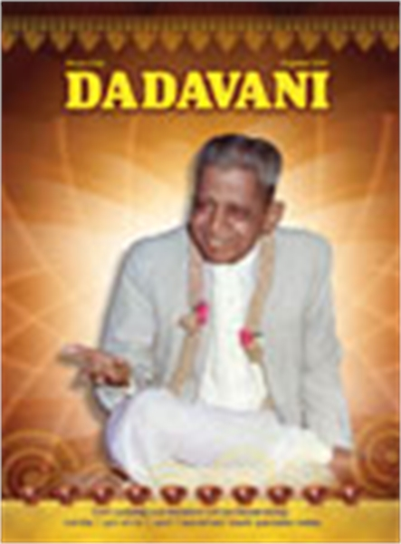 Solutions against anger in daily worldly... by Bhagwan, Dada