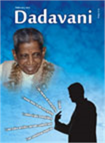 'I know', is a fault that leads to spiri... by Bhagwan, Dada