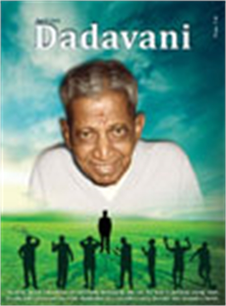 This is how You remain separate from the... by Bhagwan, Dada