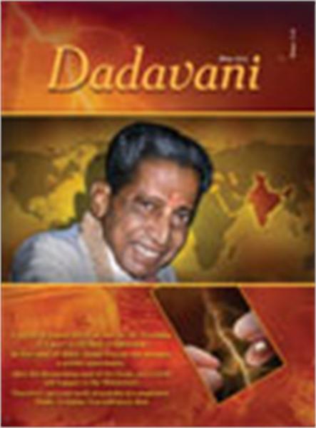 Accomplish Your Work (English Dadavani M... by Bhagwan, Dada