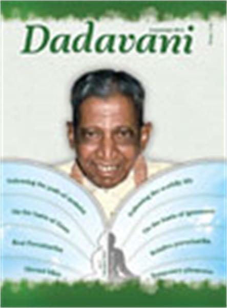 Illusory purushartha - Exact Purushartha... by Bhagwan, Dada