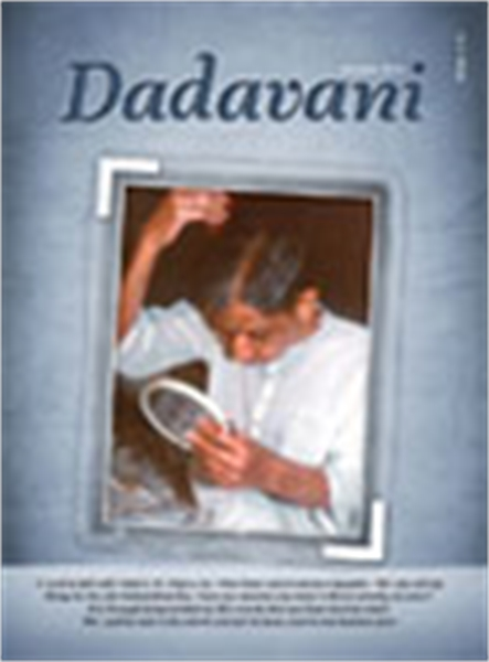 Conversing With File Number One (English... by Bhagwan, Dada