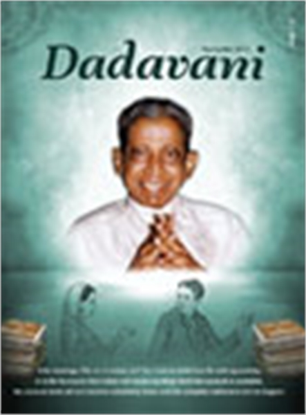 Settling File Number Two with Equanimity... by Bhagwan, Dada