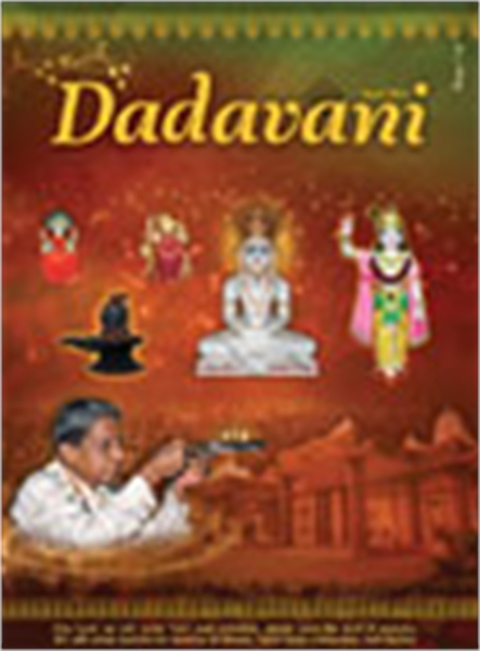 Arati of One's Own Self (English Dadavan... by Bhagwan, Dada