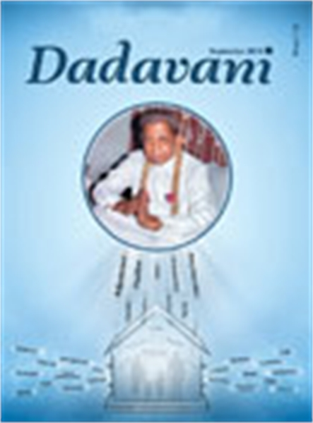 The Art of Eliminating Clashes in the Ho... by Bhagwan, Dada