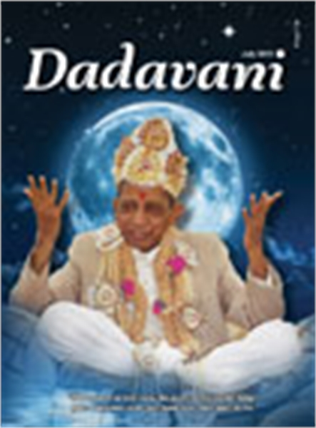 """Whoever Meets me, may he Attain Happine... by Bhagwan, Dada"