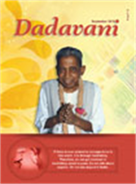 Dangers of Backbiting & Criticism (Engli... by Bhagwan, Dada