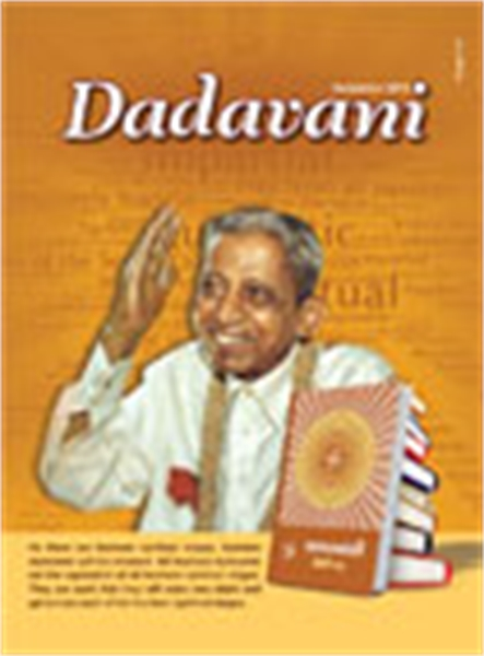 In the Form of Scriptures, These Aptavan... by Bhagwan, Dada