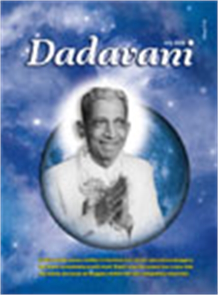The Gnani's Purity Shines in Worldly Int... by Bhagwan, Dada