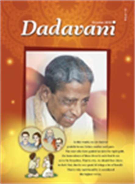 Discretion and Humility in Worldly Inter... by Bhagwan, Dada