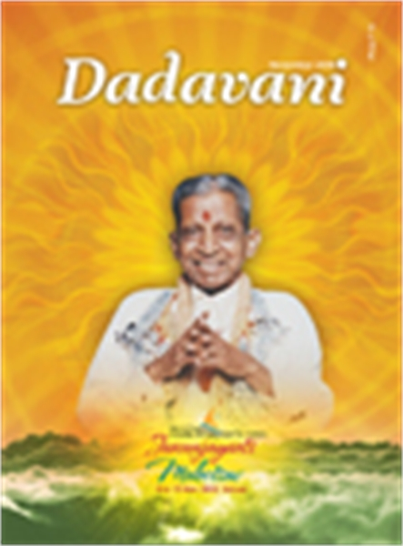 Real Spiritual Effort of Attaining Liber... by Bhagwan, Dada