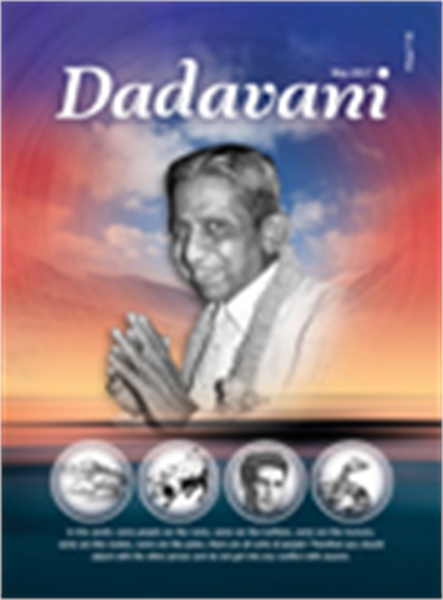 By Adjusting to the Other Person, Prakru... by Bhagwan, Dada