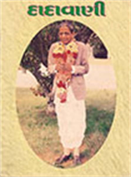To stay as Soul like this…(Gujarati Dada... by Bhagwan, Dada