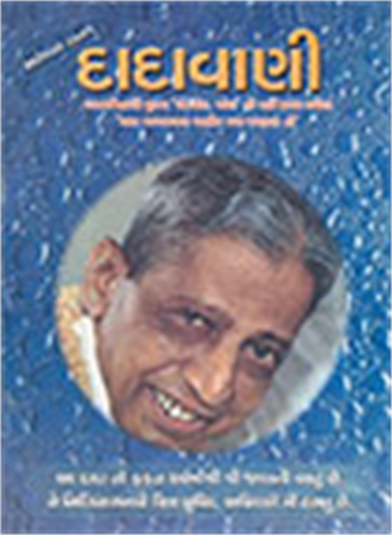 Live Life Without Clashes (Gujarati Dada... by Bhagwan, Dada