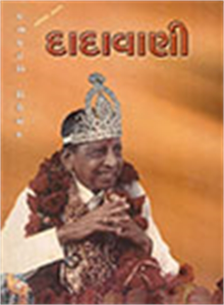 Order: Teaching: Speech of the Omniscien... by Bhagwan, Dada