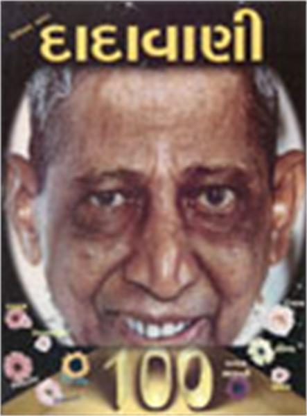 Extra-ordinary Akram Gnan, Amazing Akram... by Bhagwan, Dada