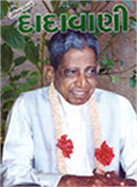 State where intellect is not employed is... by Bhagwan, Dada