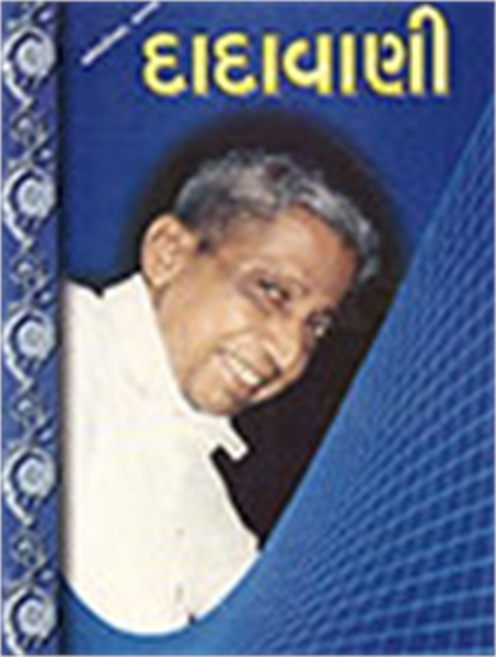Who is the doer of Charge-Discharge Karm... by Bhagwan, Dada