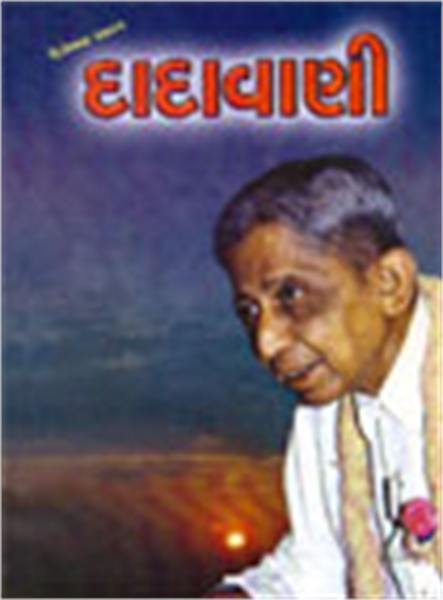 Naturalness in Life (Gujarati Dadavani D... by Bhagwan, Dada