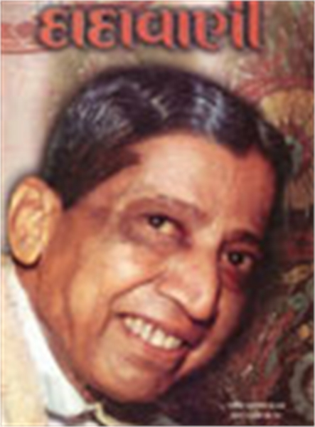 From Selfishness to Selflessness (Gujara... by Bhagwan, Dada