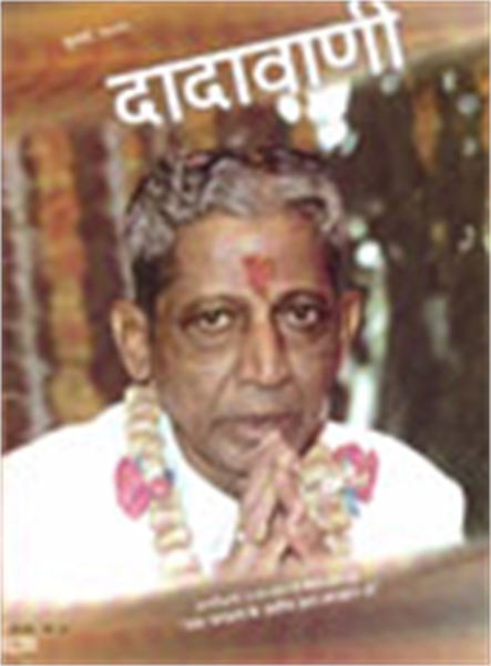 Natural State Of The Self: Sahaj Atma Sw... by Bhagwan, Dada