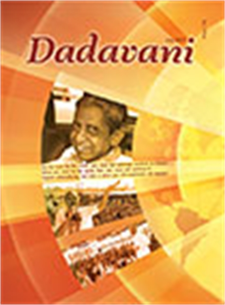 Salvation of the World Encompasses the S... by Bhagwan, Dada