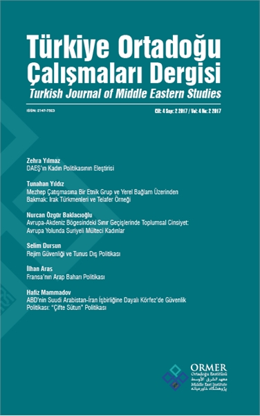 Turkish Journal of Middle Eastern Studie... by Inat, Kemal, Dr.