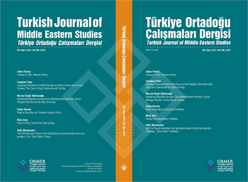 Turkish Journal of Middle Eastern Studie... by İnat, Kemal, Ph.D.