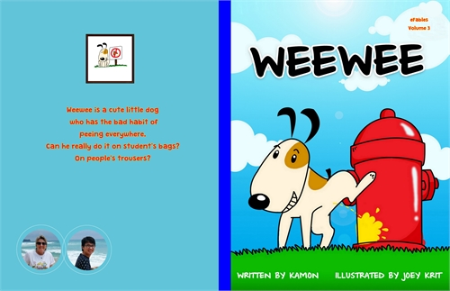 Weewee by Kamon, Diane, Ms.