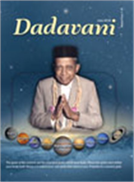 The Many Dangers of Prejudice (Eng. Dada... by Bhagwan, Dada