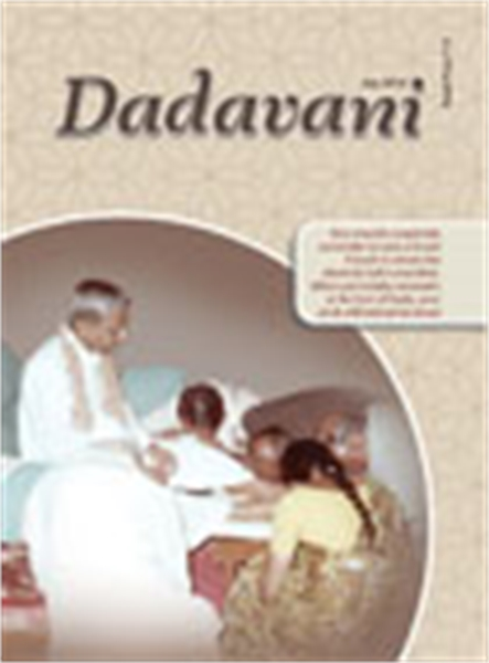 Liberation is Attained Through Total Sur... by Bhagwan, Dada