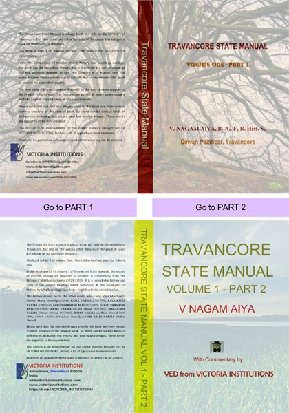 TRAVANCORE STATE MANUAL  : Volume 1 by AIYA, V., NAGAM