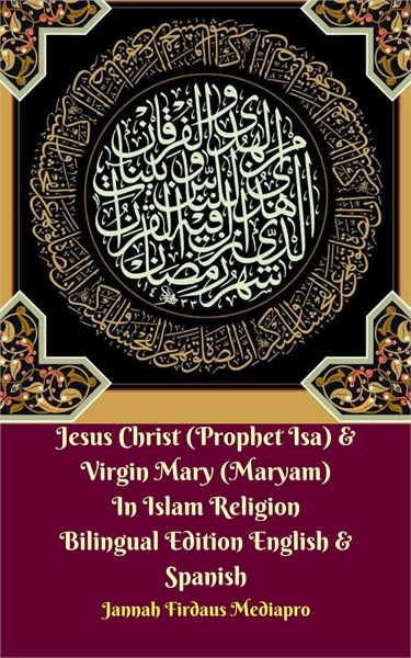 Jesus Christ (Prophet Isa) & Virgin Mary... by Mediapro, Jannah, Firdaus