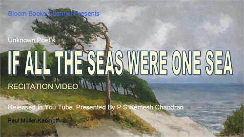 E 001 If All The Seas Were One Sea Unkno... by P. S. Remesh, Chandran