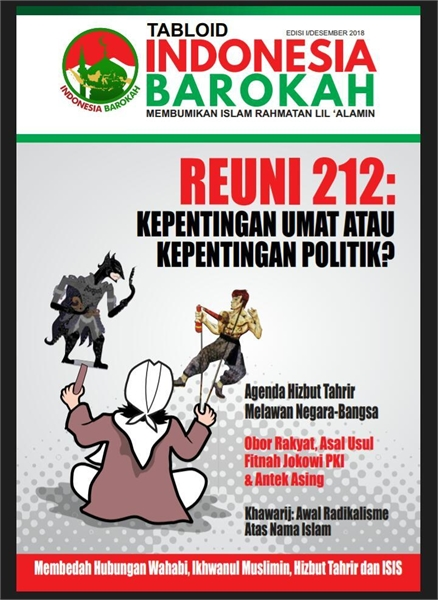Tabloid Indonesia Barokah by Dzulkarnaen, Moch, Shaka