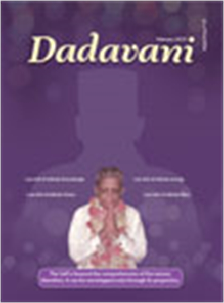 The Wonder of the Properties of the Self... by Bhagwan, Dada