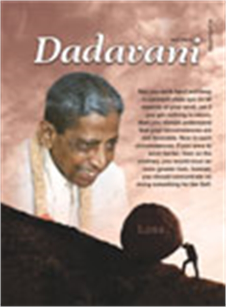 The Understanding That Brings Settlement... by Bhagwan, Dada