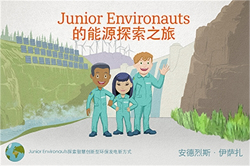 Power Adventures of the Junior Environau... by Isaza, Andrès