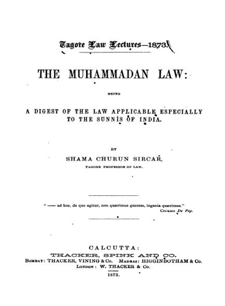 THE MUHAMMADAN LAW : A DIGEST OF THE LAW... by SIRCAR, SHYAMA, CHURUN