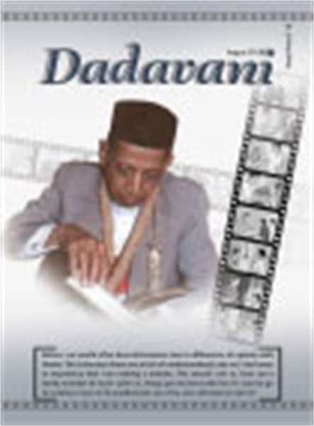 Dada Reveals His 'Diary' of Mistakes (En... by Bhagwan, Dada