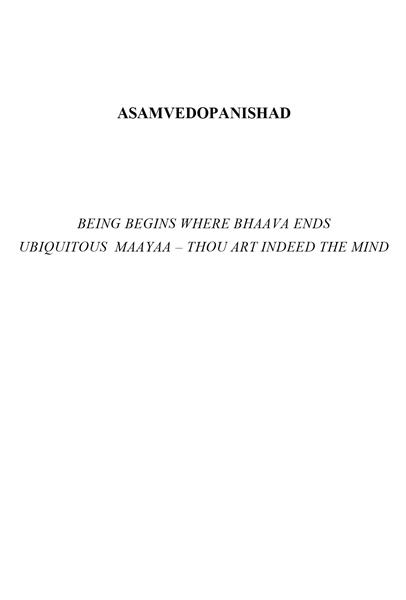 Asamvedopanishad by Anaamika, Avyakta