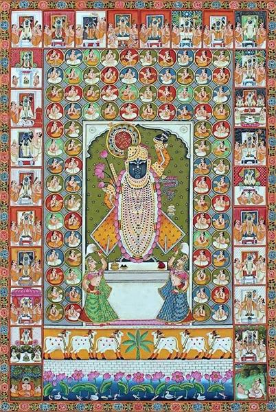Nathdwara : Pushtimarg Nathdwara by Shah, Pankaj, Kanaiyalal