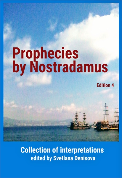 Prophecies by Nostradamus : Interpretati... by Denisova, Svetlana