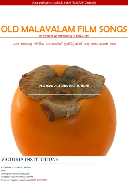ENGLISH ANNOTATIONS OF OLD-MALAYALAM FIL... by from VICTORIA INSTITUTIONS , VED