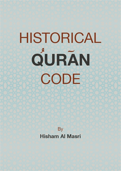 Historical Quran Code (English) : An eye... by Al Masri, Hisham, Ameen