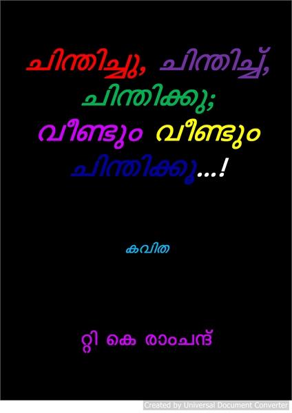 Chinthichu, Chinthiche, Chtnthikku; Veen... by Ramchand, TK