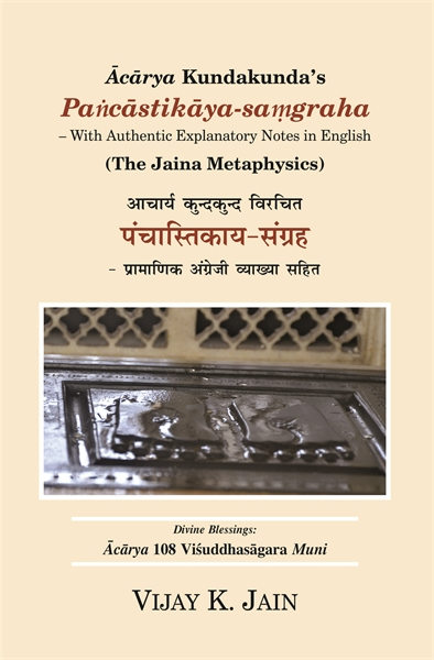 Ācārya Kundakunda's Pańcāstikāya-samgrah... by Jain, Vijay, K.