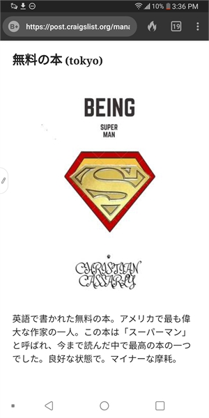 Being Superman Volume 1 by Cassarly, Christian