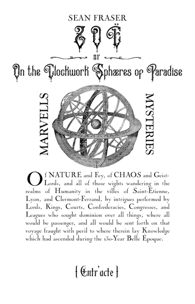 Zoë; or, On the Clockwork Sphæres of Par... by Fraser, Sean