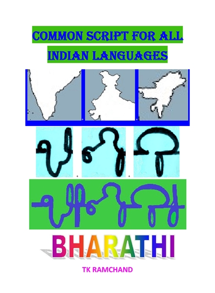 COMMON SCRIPT FOR ALL INDIAN LANGUAGES! by Ramchand, TK